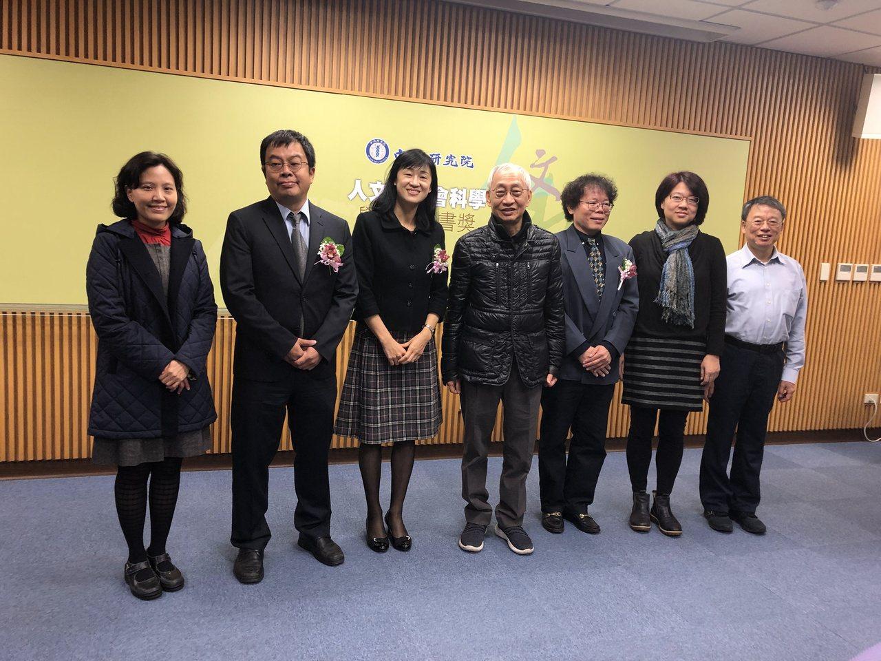 由中央研究院今頒「人文及社會科學學術性專書獎」,獲獎者包括台大社會系特聘教授藍佩...