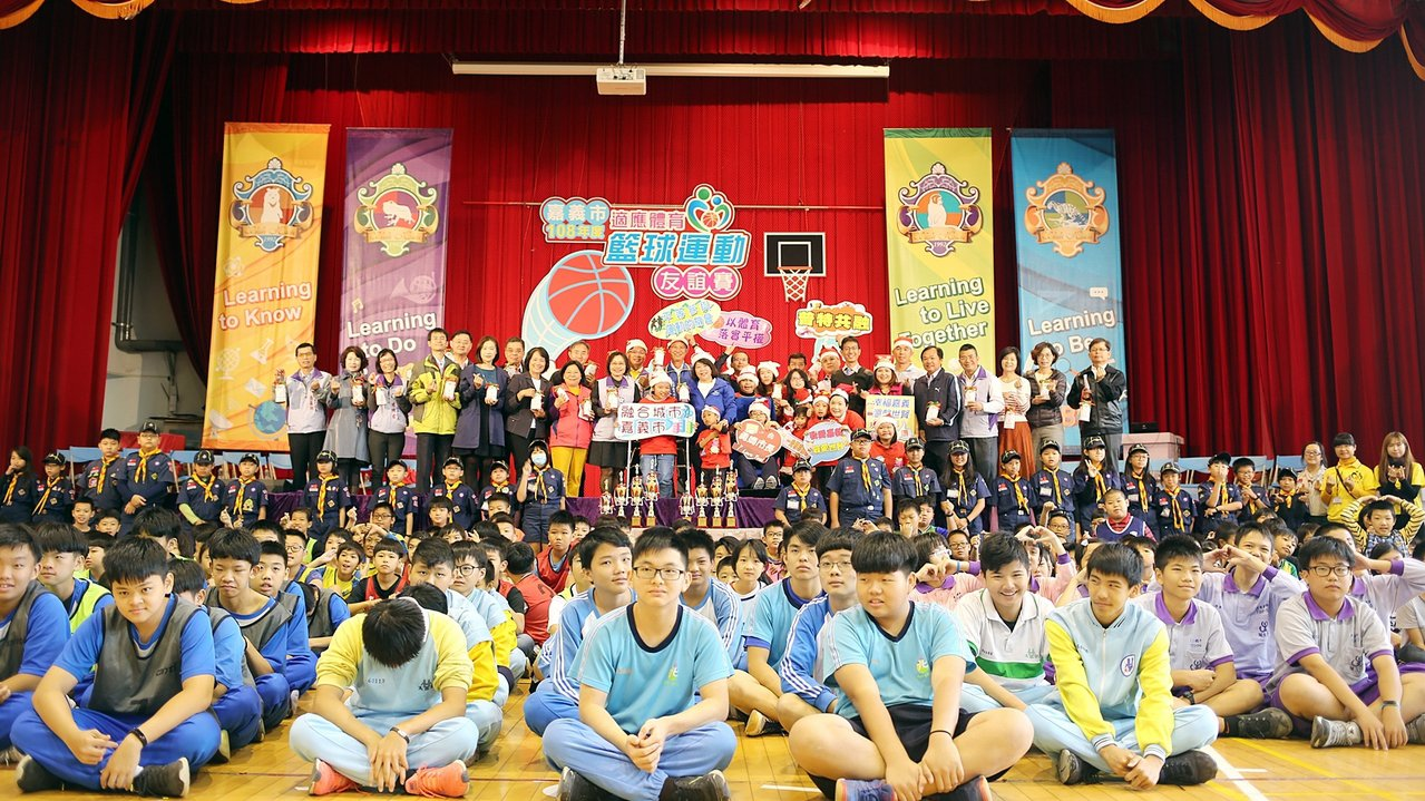 嘉義市政府今天在世賢國小活動中心舉辦「適應體育籃球運動友誼賽」。圖/市府提供