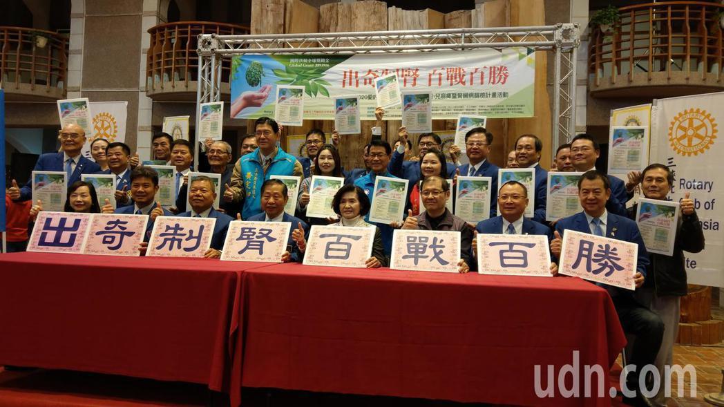 台灣被稱為「洗腎王國」,為預防腎臟病,宜蘭縣政府與國際扶輪社宣導,要大家謹記「泡...