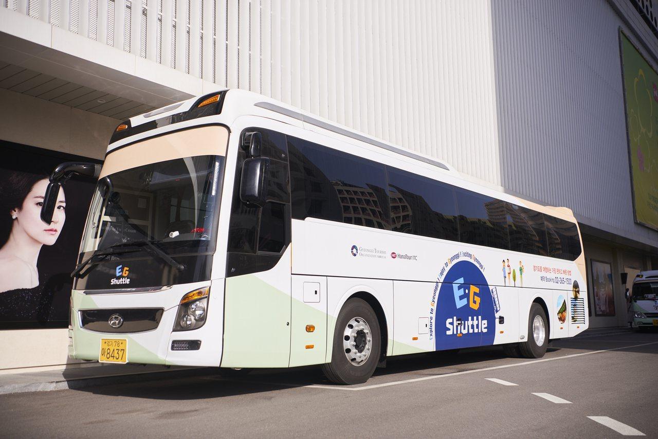 京畿道的EG Bus串連眾多的觀光景點,推出7條旅遊路線。圖/京畿觀光公社駐台辦...