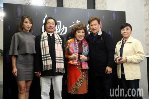 黃瑄、雷洪、周遊、李朝永、蕭惠今天為公益電影《自助旅行》放映會站台,並發表對老年生活的想法。