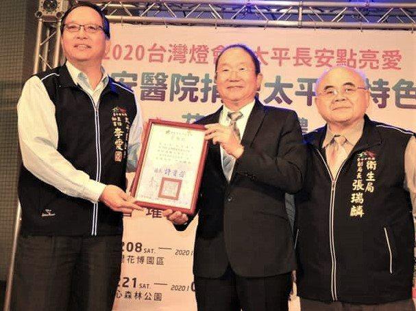 2020台灣燈會在台中市舉辦,長安醫院為此特別獨資捐贈代表太平區特色的「貓頭鷹花...