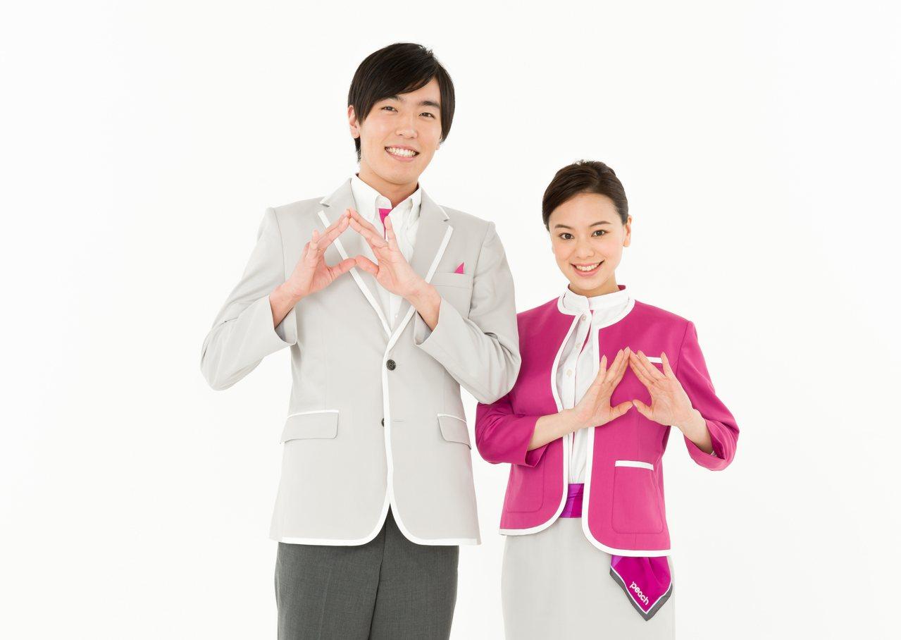 樂桃航空將於2019年12月2日開始,展開2020年度空服員招募計畫,預計招募人...