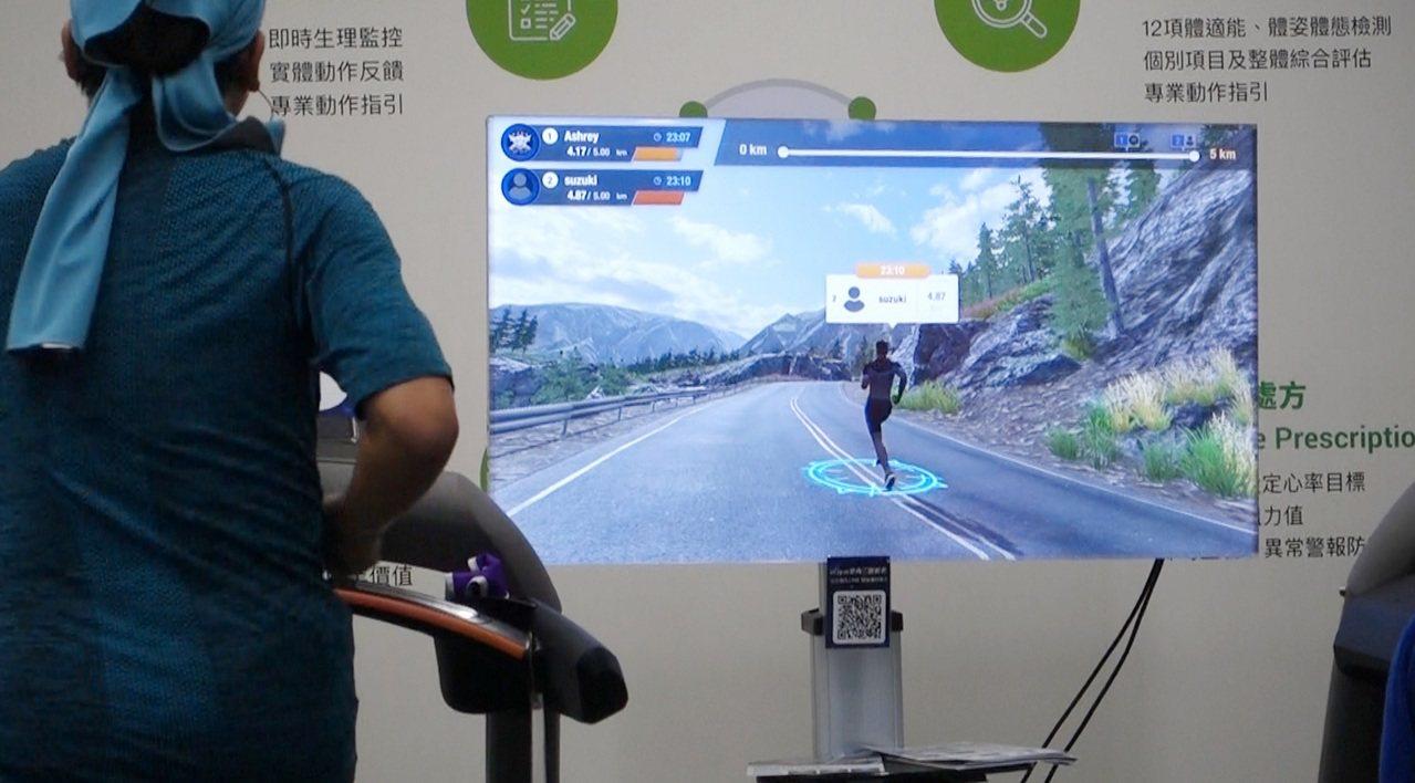 宇康醫電3D Jogging跑步機訓練心肺復建系統。圖/中光電提供