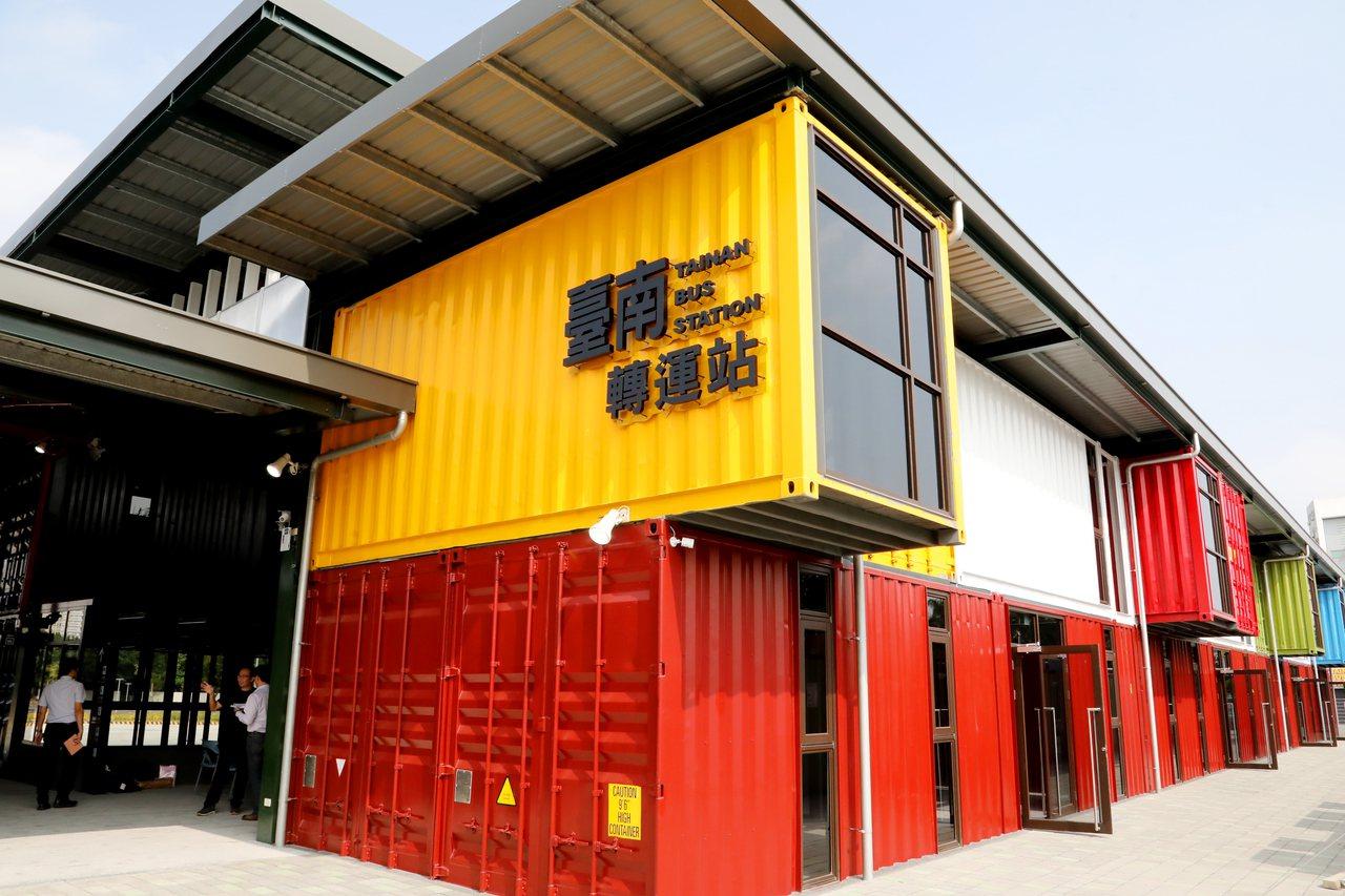 台南轉運站將在本月25日試營運。圖/台南市交通局提供