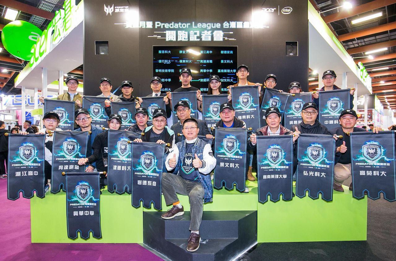宏碁已協助建置20所Predator電競盟校,並於資訊月進行Predator電競...
