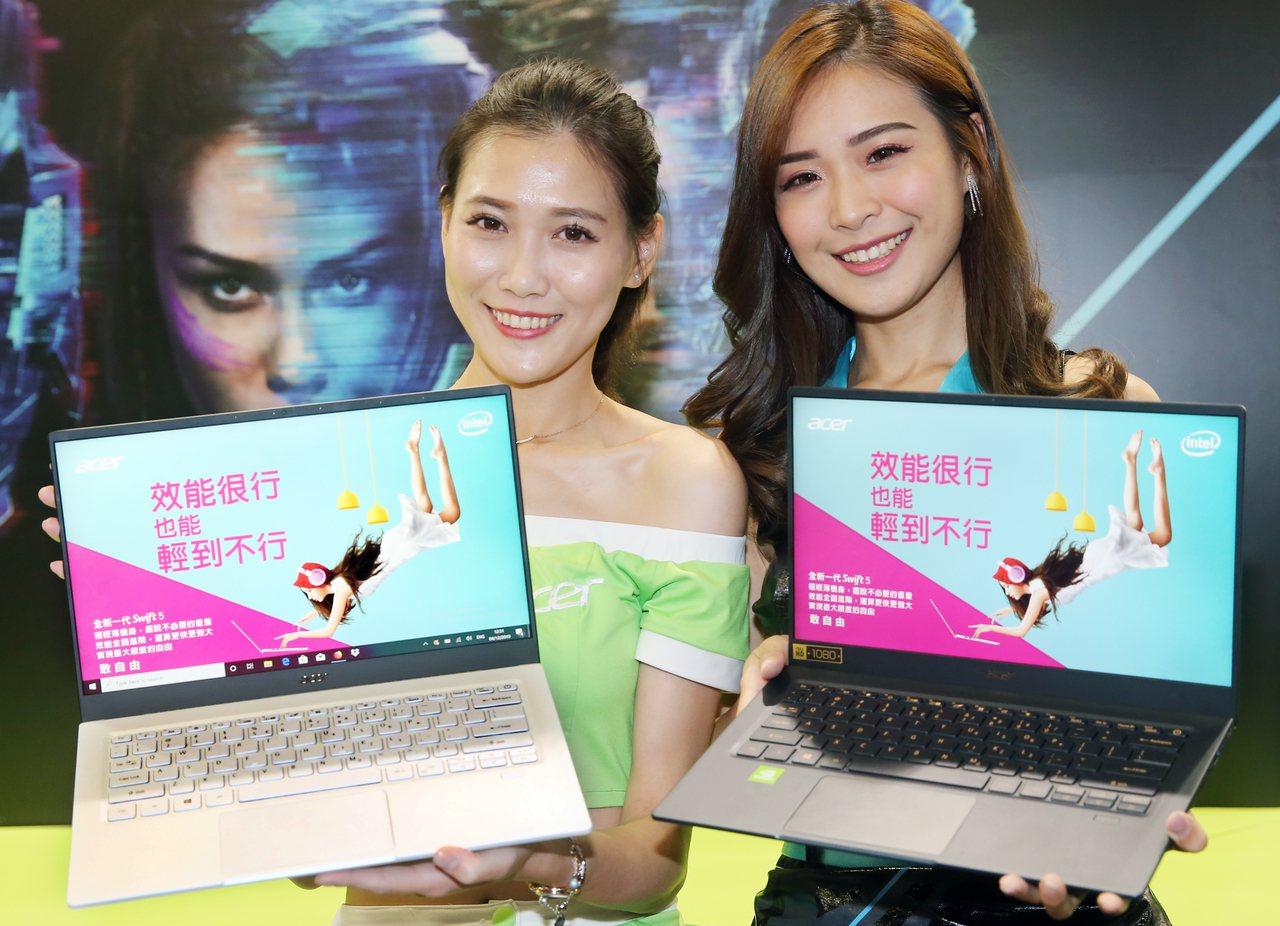 宏碁14吋Swift 5極輕薄觸控筆電資訊月首度登場,提供時尚巴洛克白與爵士藍兩...