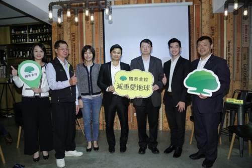 國泰金今宣布台灣首宗再生能源購電合作案。由左至右分別為國泰金副總翁德雁、頂山樂活...