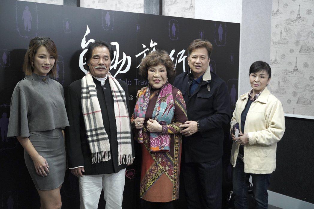 黃瑄(左起)、雷洪、周遊、李朝永、蕭惠站台公益電影「自助旅行」放映會。圖/財團法...