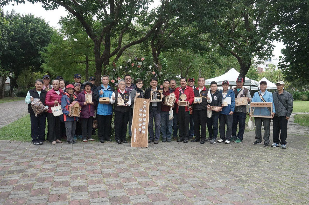 花蓮林管處今天在花蓮市田埔生態池,展現推動林下經濟的成果。記者王燕華/攝影