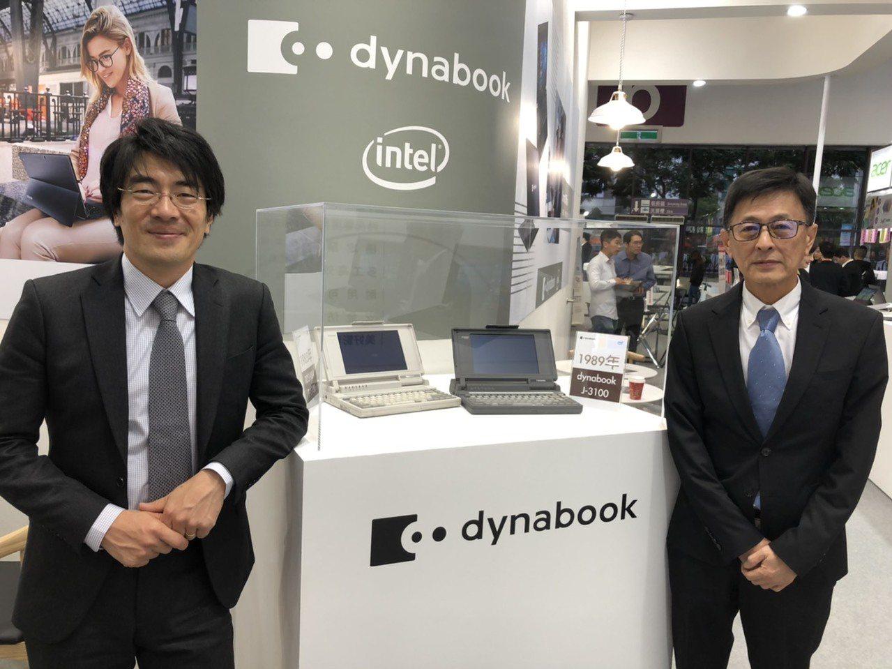 夏普旗下的Dynabook在資訊月展出期間,也將1989 年世界第一台Dynab...