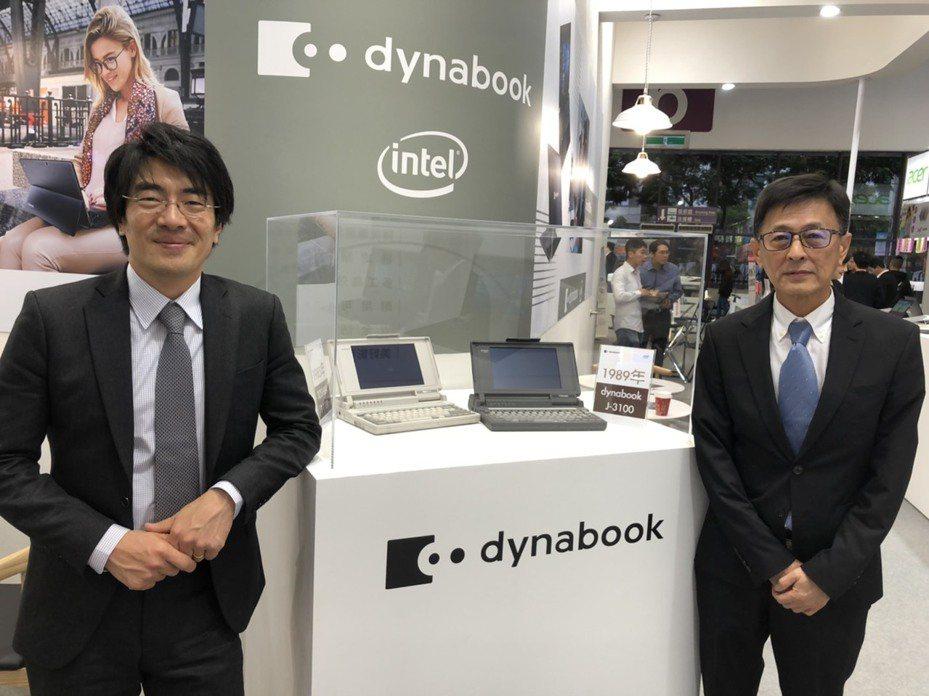 夏普旗下的Dynabook在資訊月展出期間,也將1989 年世界第一台Dynabook筆記型電腦專程空運來台參展,同時今年5月底公布的30周年紀念機種G系列機種也一併展出,圖右為台灣玳能科技總經理陳欽信。記者尹慧中/攝影