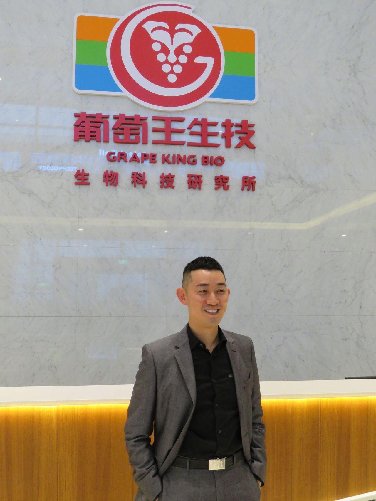 葡萄王生技董事長曾盛麟表示,龍潭生物科技研究所今年正式營運啟用後,研發升級、產能...