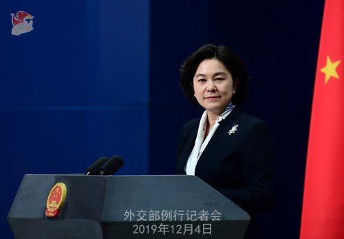 大陸外交部發言人華春瑩。圖/取自大陸外交部網站。
