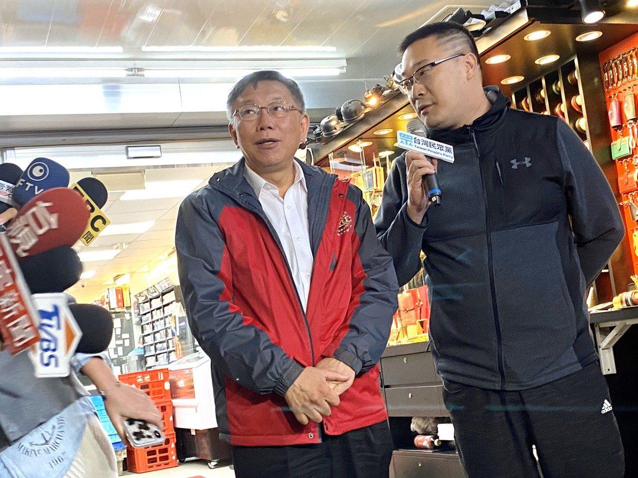 宅神朱學恒今晚與台灣民眾黨主席柯文哲共赴士林夜市直播。記者魏莨伊/攝影