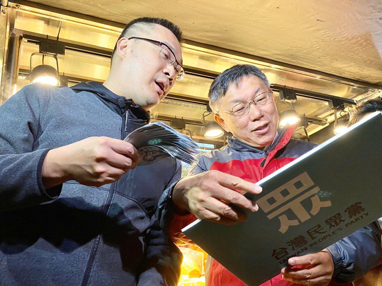 「宅神」朱學恒日前在臉書上公開表示,若台灣民眾黨主席柯文哲能解決這水果攤,他保證...