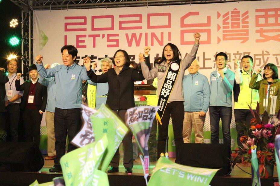 總統蔡英文表示,2016年總統選舉得到七星區過半票數,盼明年也能獲得大家支持。記者胡瑞玲/攝影