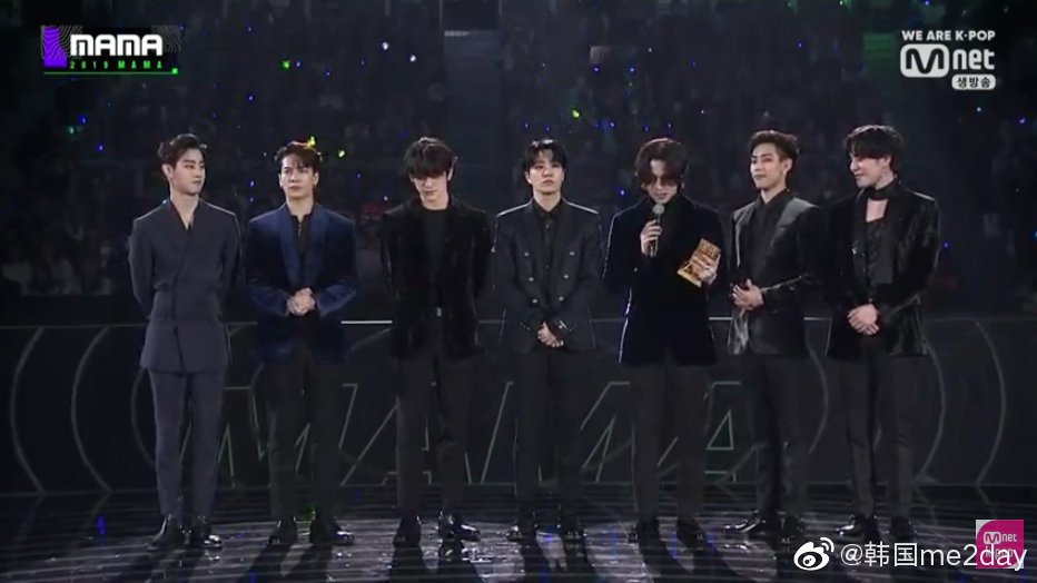 男團GOT7獲得「最受歡迎舞蹈表演獎」。圖/摘自微博