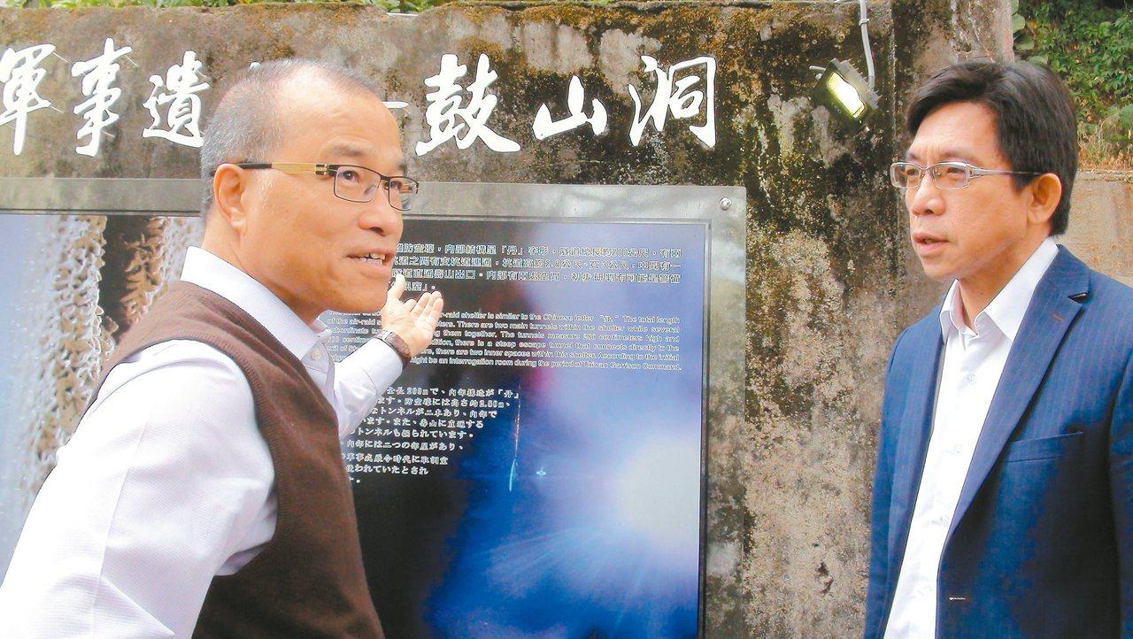 高雄市副市長葉匡時(左)要求觀光局代理局長邱俊龍在鼓山洞增加觀光元素。 記者楊濡...