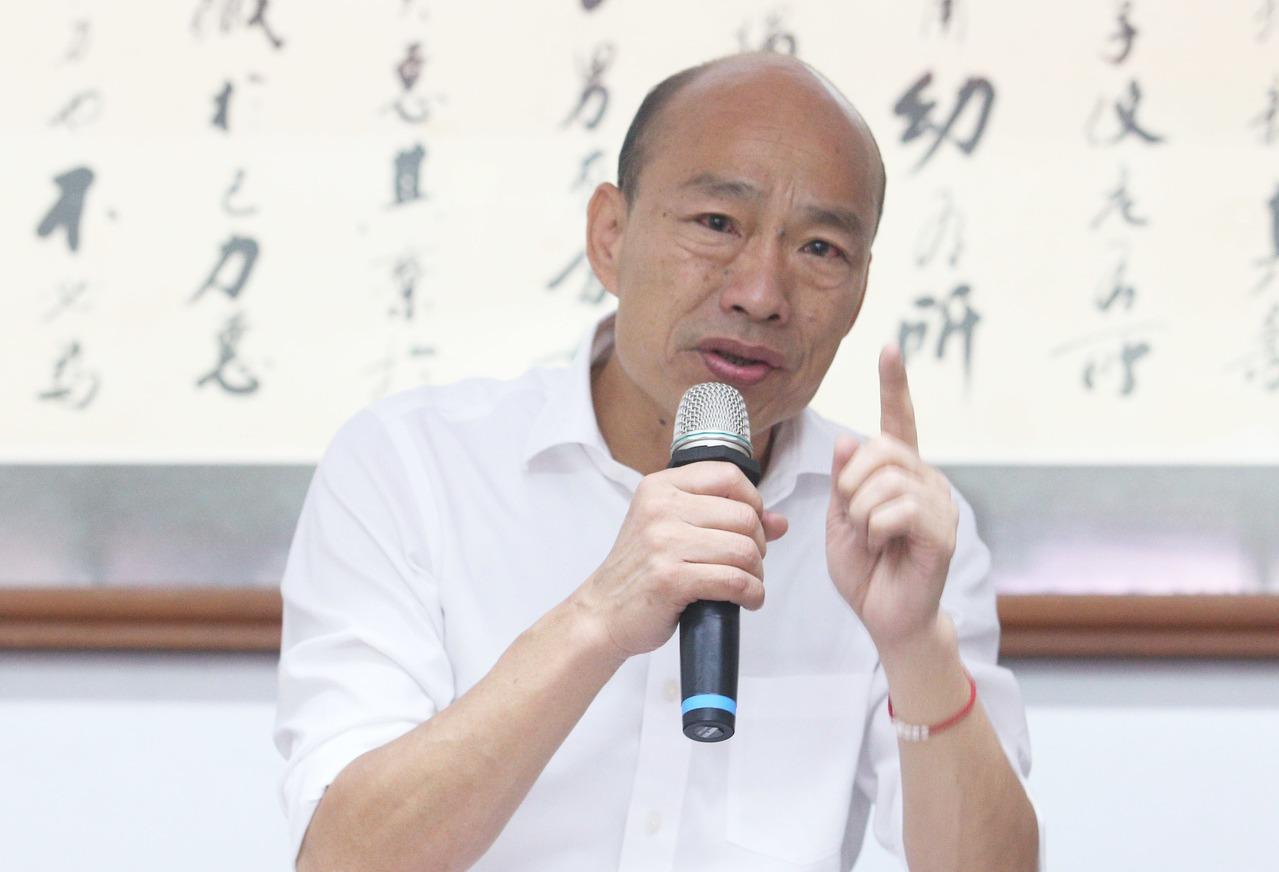 國民黨總統參選人韓國瑜。 聯合報系資料照