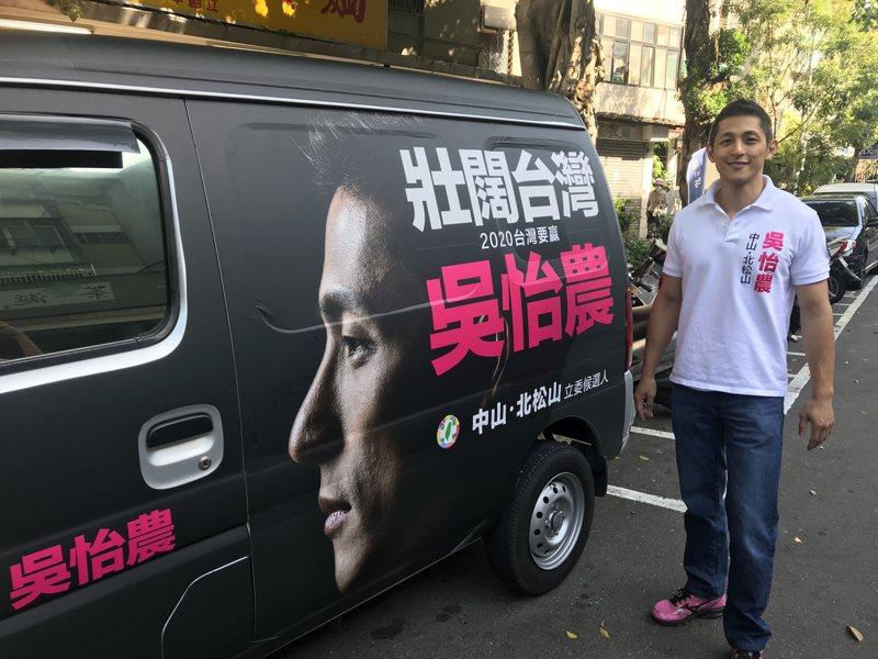 民進黨立委參選人吳怡農。 聯合報系資料照/記者楊正海攝影