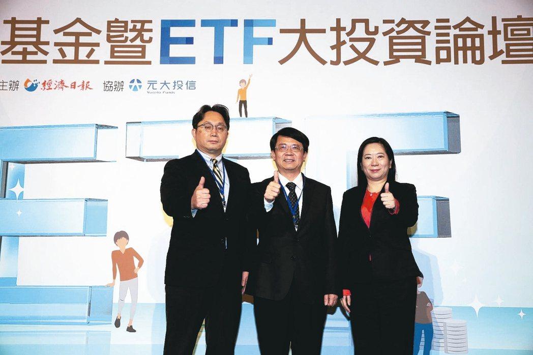 「2020基金暨ETF大投資論壇」,經濟日報總編輯費家琪(右起)、金管會副主委張...