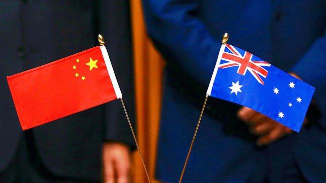 近來自稱為中國大陸間諜向澳洲尋求政治庇護的疑雲,可能只是一場「烏龍間諜劇」。圖/...