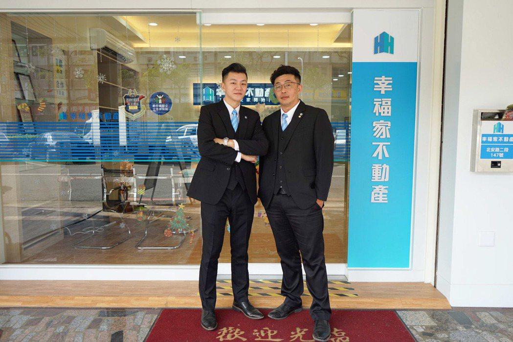 幸福家不動產安南店陶宏剛店長(左)李宗穎店長(右)。 業者/提供