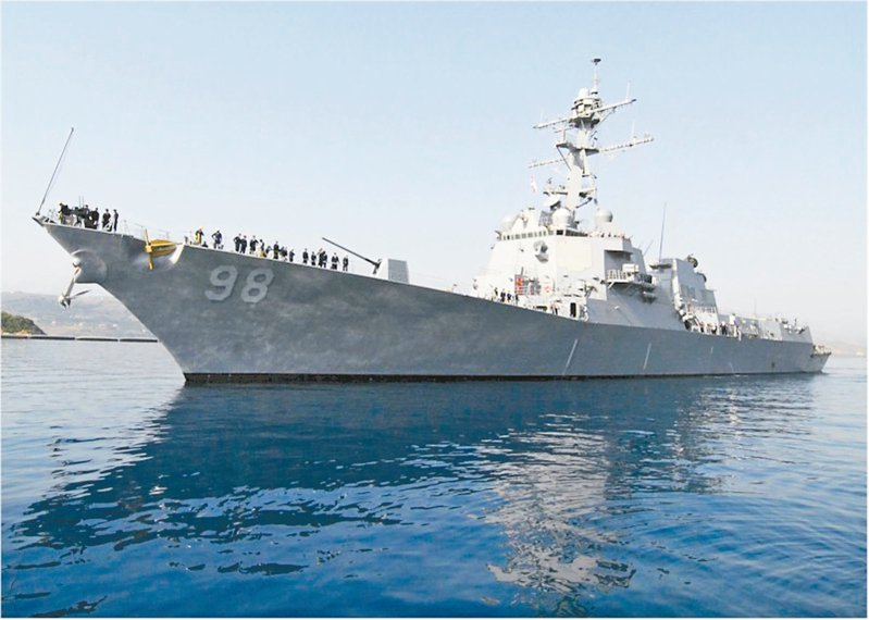 美國福萊斯特沙門號驅逐艦攔截到運往葉門的伊朗飛彈零組件。 取自www.navsource.org