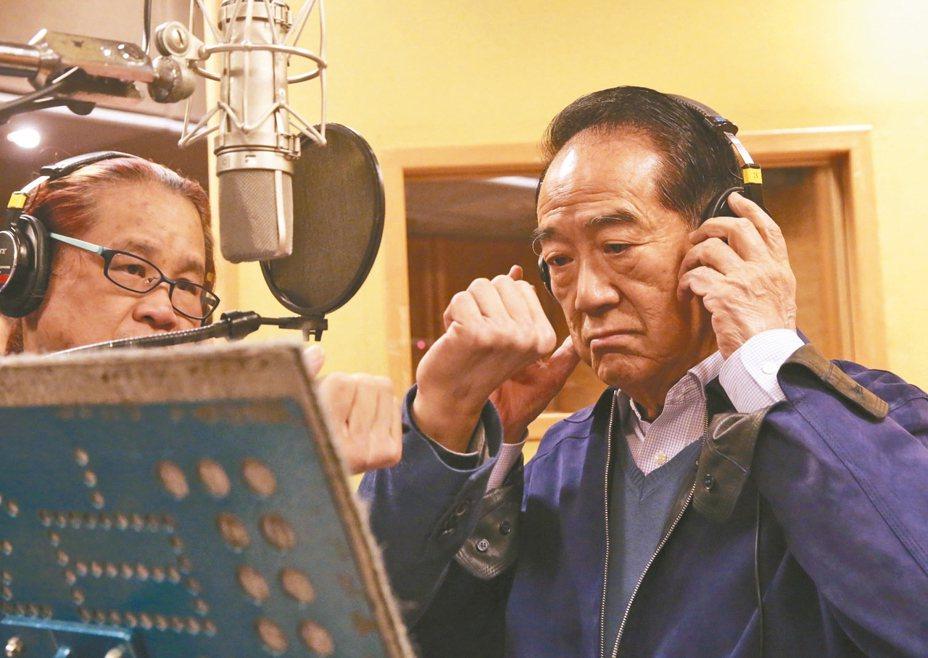 親民黨總統候選人宋楚瑜,上午錄製支持者的創作歌曲「人在做天在看」。 記者林俊良/攝影