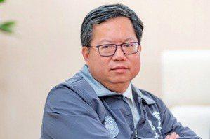 鄭文燦:韓國瑜缺方向缺內容 蔡總統已掌握優勢