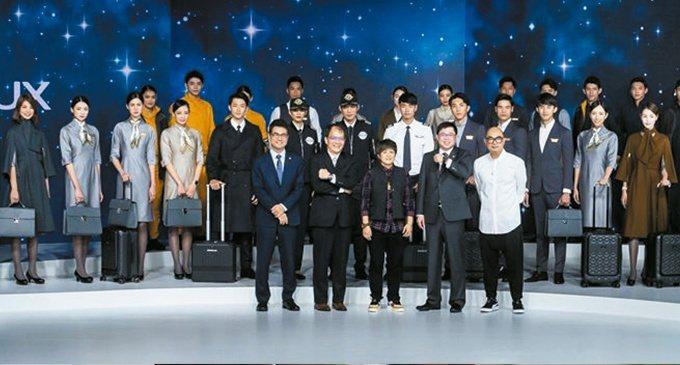 P.Seven創辦人暨社長潘雨晴(前排右三)、星宇航空董事長張國煒(前排右二)。星宇航空