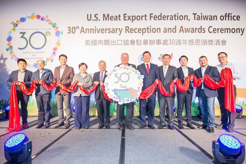 晚宴中感謝一路以來支持和協助美國肉類出口協會的各業界廠商。業者/提供