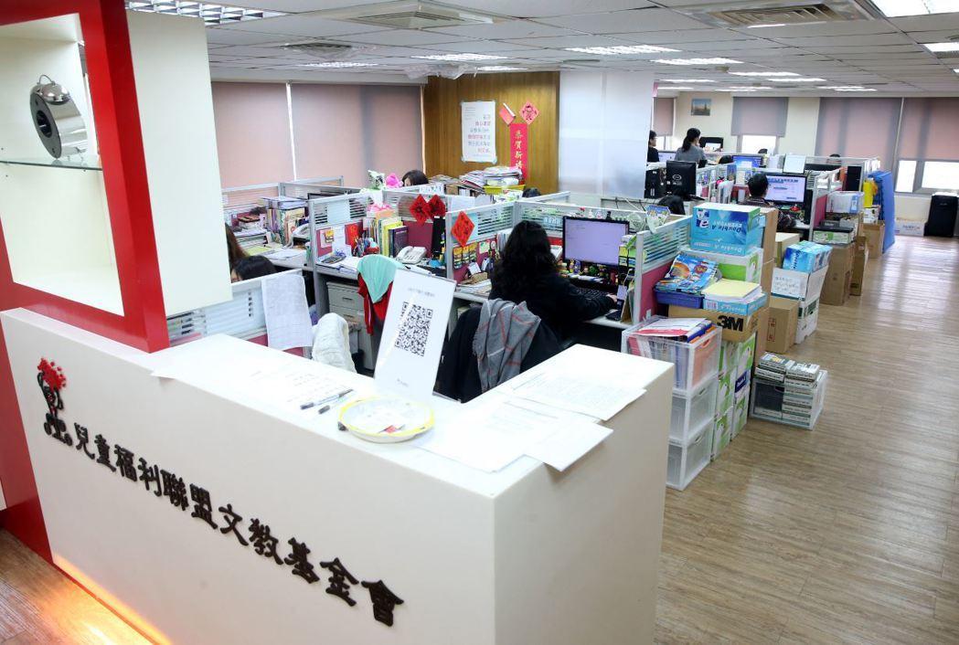 兒福聯盟現辦公室因空間不敷使用,而另覓新辦公室去處。 圖/聯合報系資料照