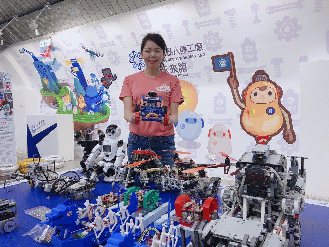 祥儀舉辦第二屆「TIRT全能機器人國際邀請賽」開賽在即,活動期間全程免費入場。祥...