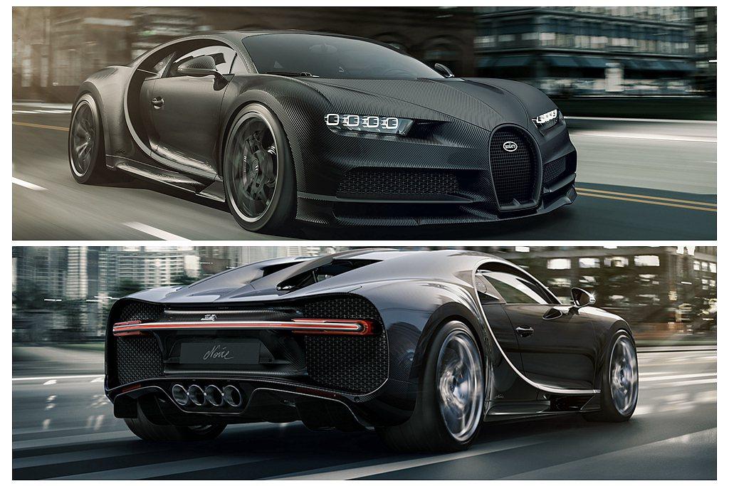 Bugatti於今年黑色星期五推出量款限量特仕車。 圖/Bugatti提供
