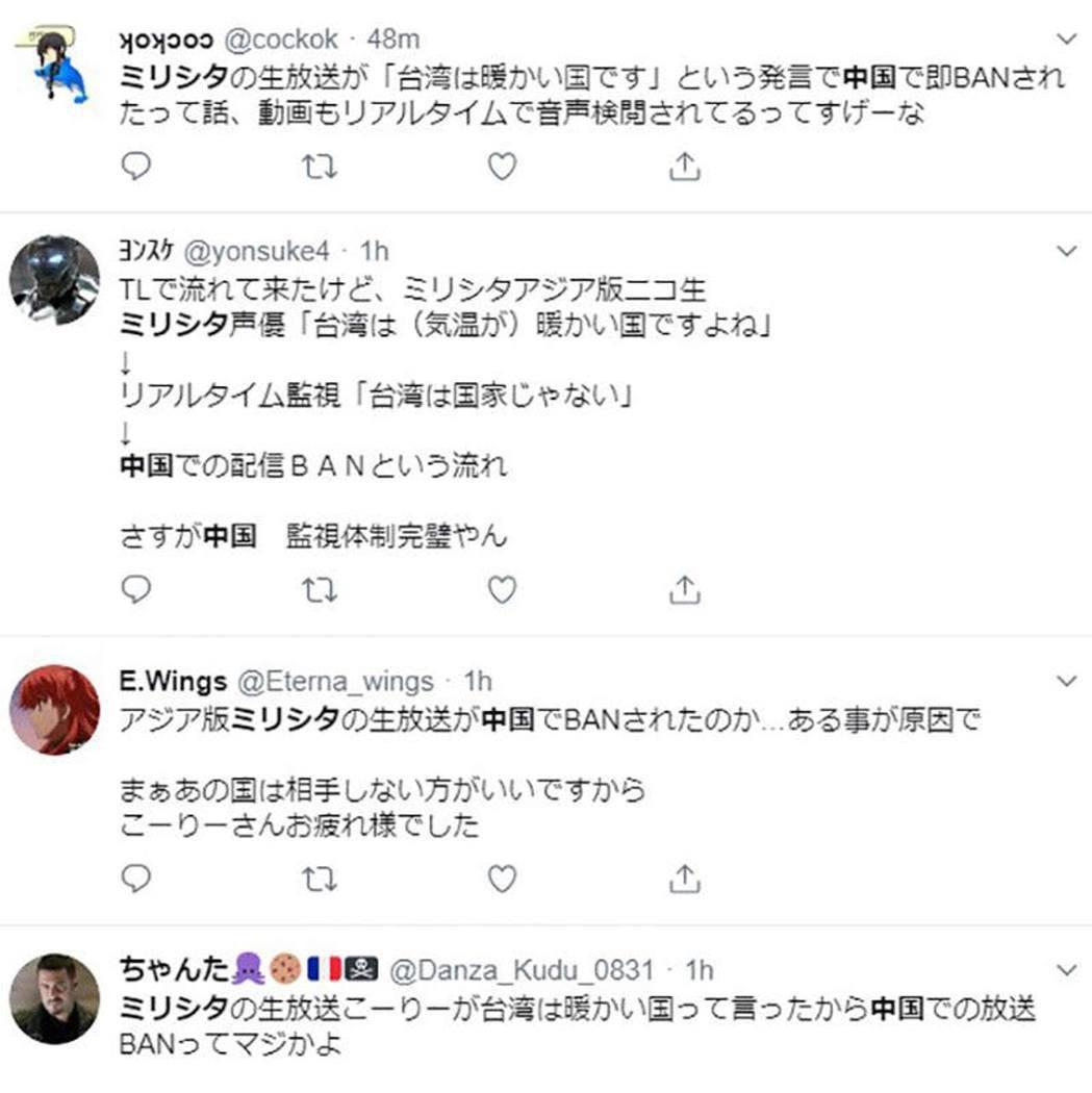 日本網友發現直播被BAN,都覺得好驚訝。