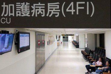 在「有」與「沒有」之間:醫院的床位政治學