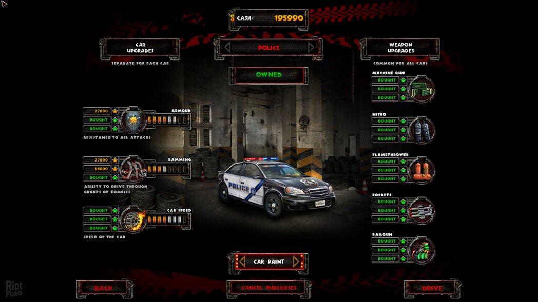 改裝車輛提升性能抵禦大軍來襲。