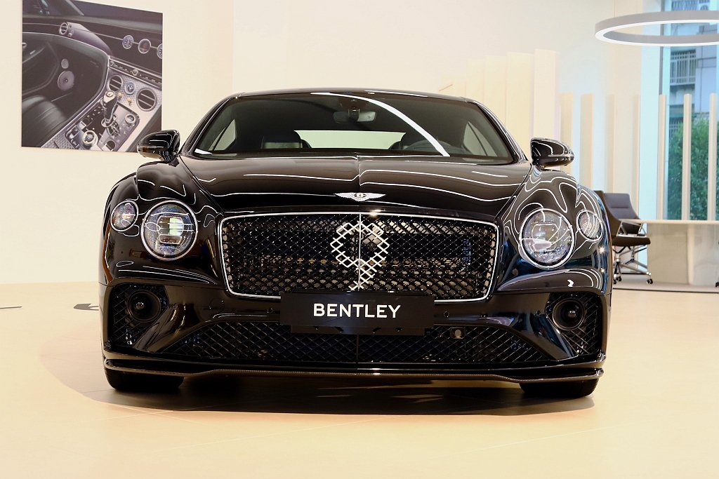Bentley Continental GT Number 9 Edition ...