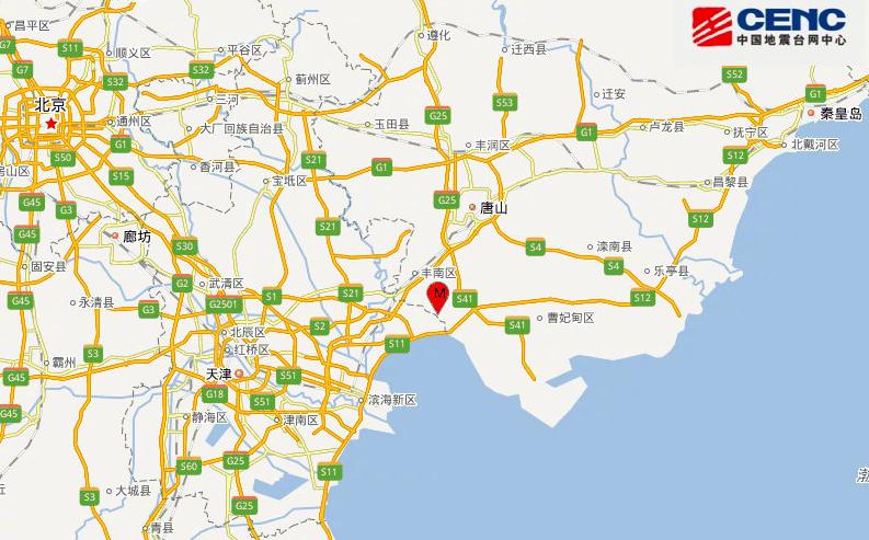 河北唐山發生4.5級地震,北京天津都有感。圖/取自微博