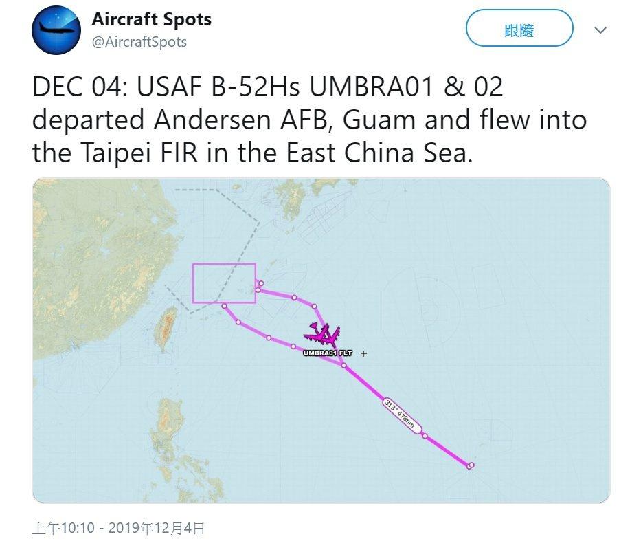 知名航機追蹤推特「飛機守望」Aircraft Spots披露,昨日有兩架美軍B-...