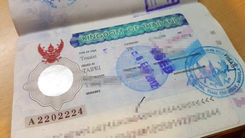 泰國簽證。記者陳睿中/攝影