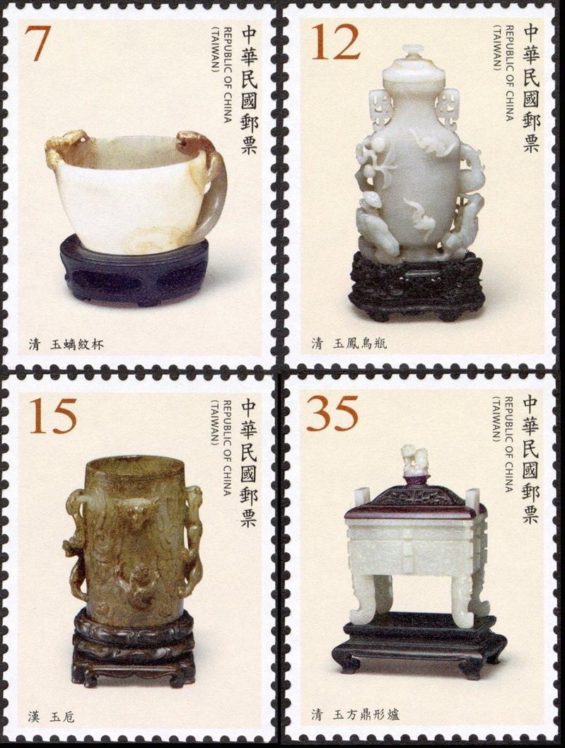 故宮玉器郵票(續)。圖/中華郵政提供