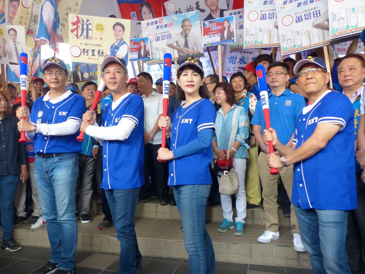 彰化縣立委選舉競爭激烈,國民黨也評估是「坐二搶三爭四」。本報資料照片