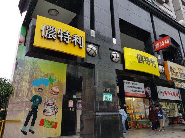 儂特利信義店。記者陳睿中/攝影