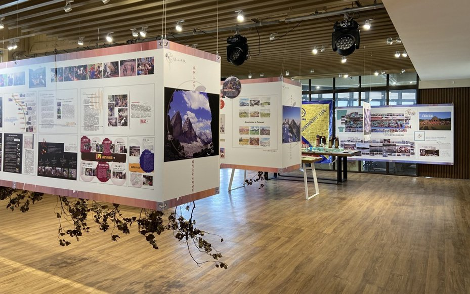 中原大學登山社五十周年紀念展呈現台灣山林壯闊風貌及登山運動數十年來的演變。圖/中原大學提供