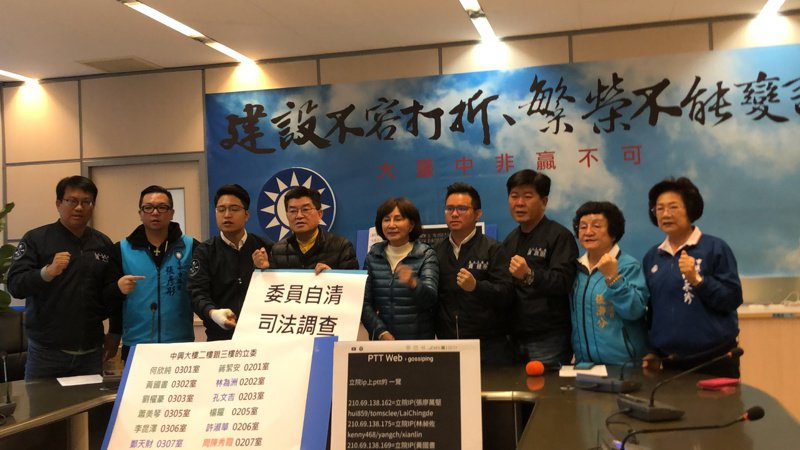 台中市議員要求綠營立委自清,是否涉及「網軍」案。記者陳秋雲/攝影