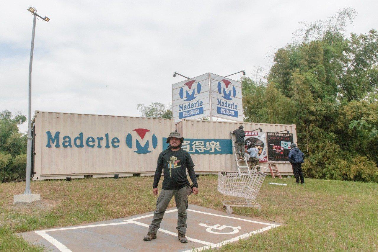 藝術家雷恩的作品「Maderle買得樂文化量販店」。記者徐如宜/攝影