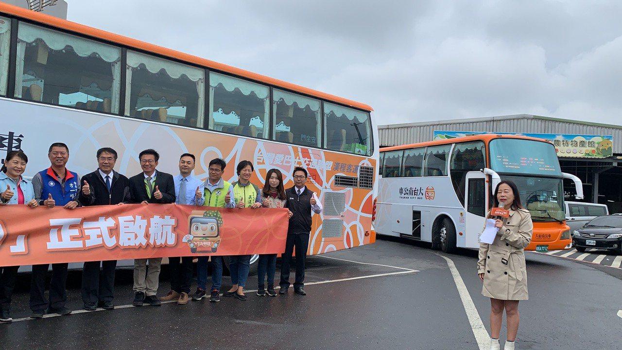 大台南公車新增橘9麻嘉快線今天正式營運。記者吳淑玲/攝影